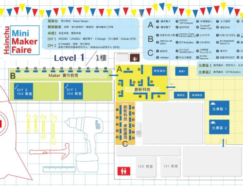 4/29(日) _ 新竹Mini Maker Faire