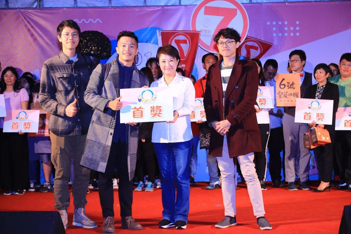 2019台中市十大伴手禮首獎