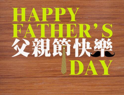 ►2021 父親節快樂◄